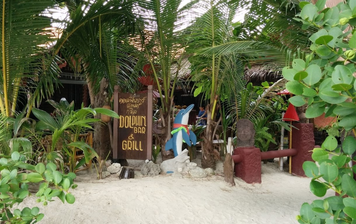 Dolphin Bungalows