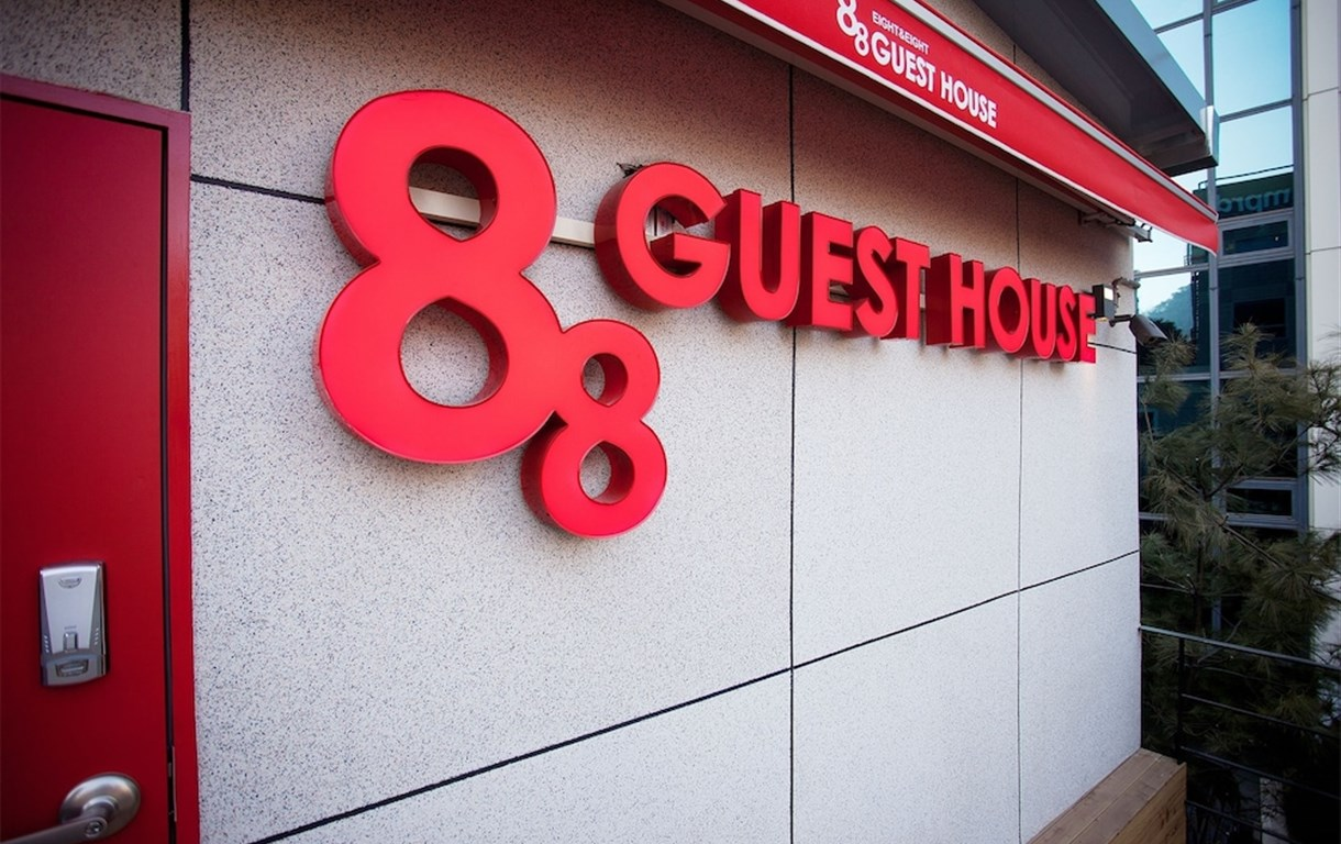88Guesthouse