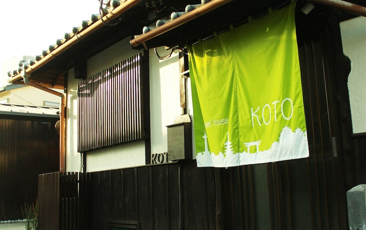 Guest House KOTO