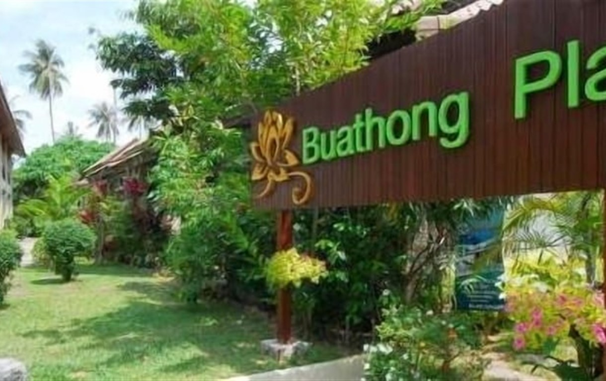 Buathong Place