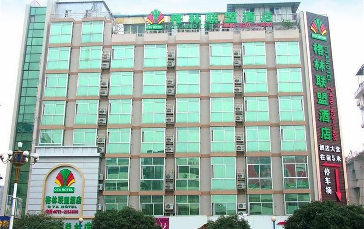 Greentree Inn Guilin Railway Station Hotel