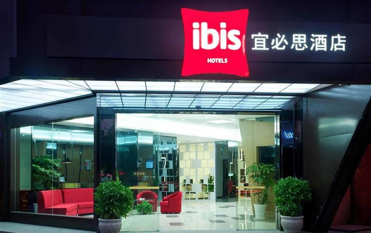 Ibis Guilin North Zhongshan Rd