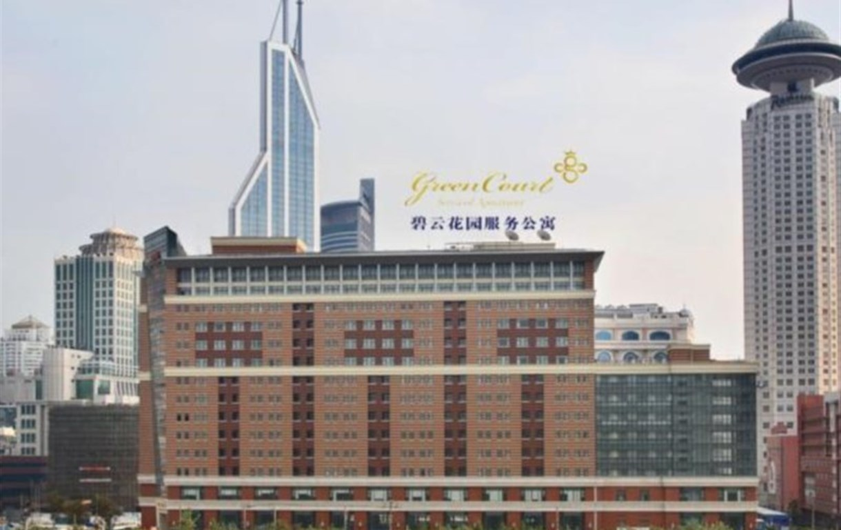 Green Court Residence City Centre (Ex Green Court Serviced Apartment /Citadines Jinqiao)