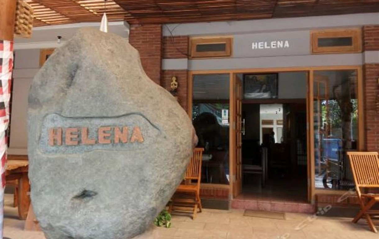 Helena Guest House