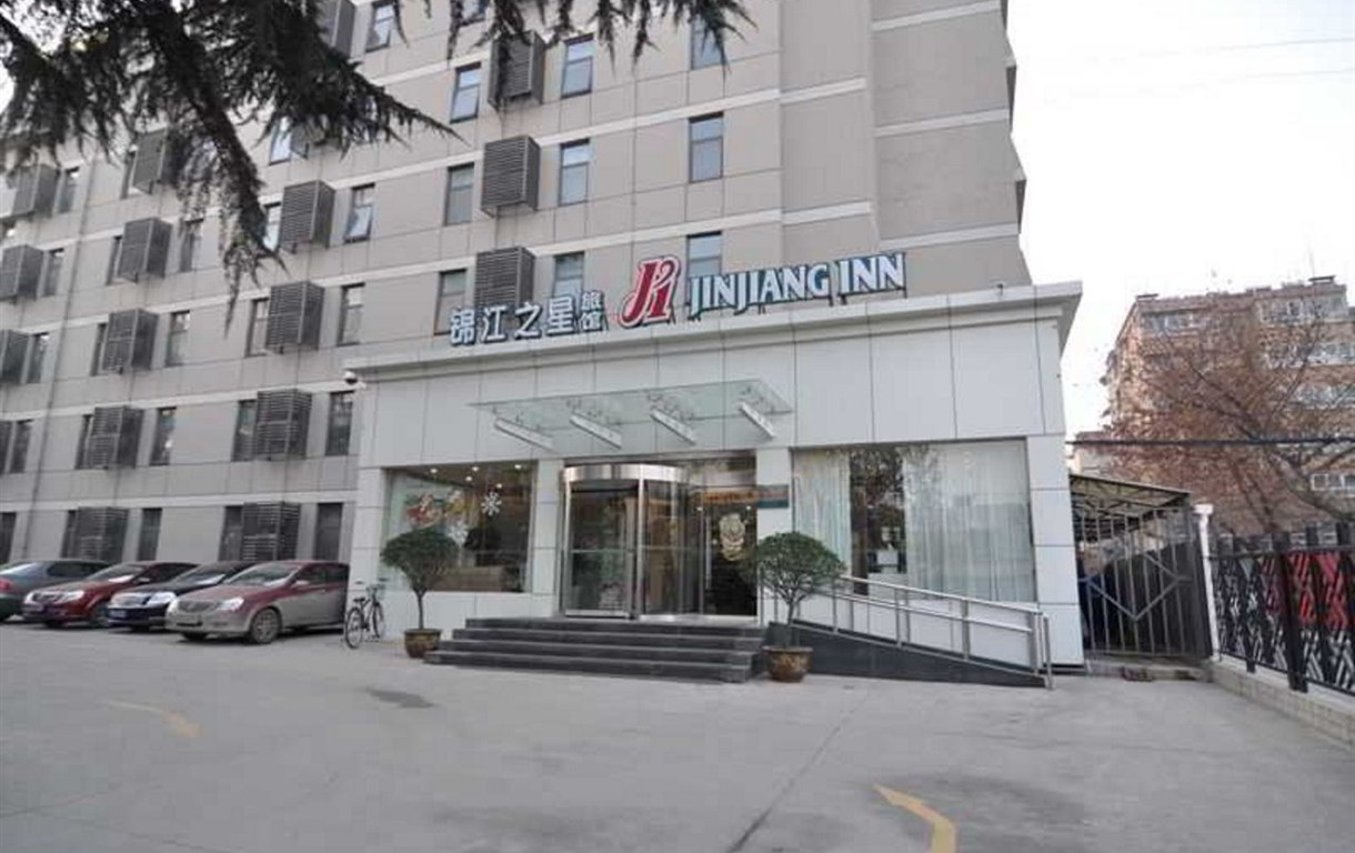 Jinjiang Inn Xian Downtown